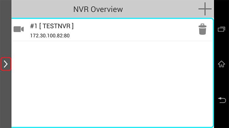 iGuard2(Android) 登録したNVRが追加されます。
